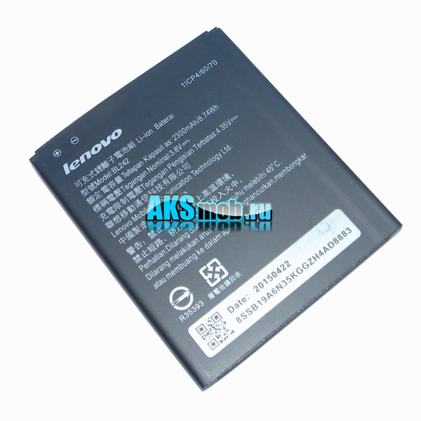 Аккумуляторная батарея (АКБ) для Lenovo K3 - Battery BL242 - Original