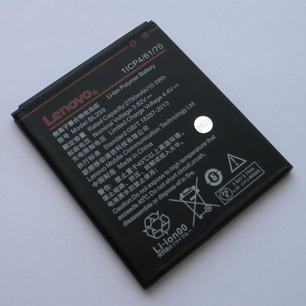 Аккумуляторная батарея (АКБ) для Lenovo Lemon 3 - Battery BL259 - Original