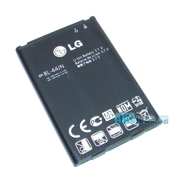 Аккумулятор (батарея) для телефона LG P940 PRADA 3.0 - Оригинал - Battery BL-44JN