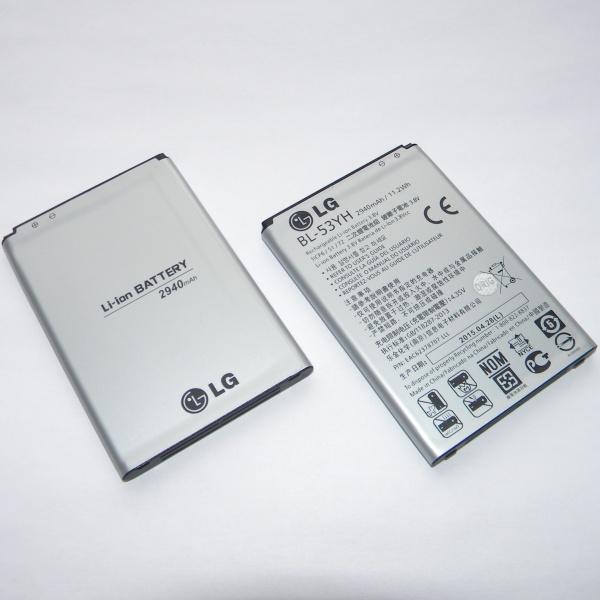 Аккумулятор (батарея) для телефона LG F400 / D850 / D851 / D855 / D856 / LS990 / VS985 / Stylus D690 G3 - Оригинал - Battery BL-53YH