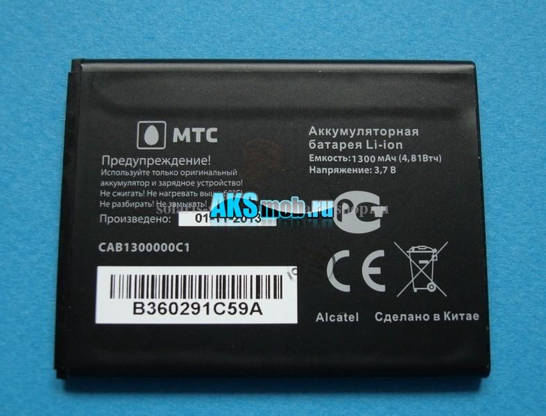 Аккумулятор (батарея) CAB1300000C1 для МТС 960
