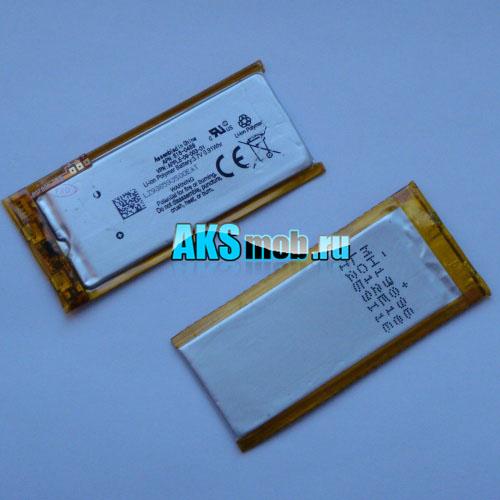 Аккумуляторная батарея (АКБ) для Apple iPod nano 4 поколение