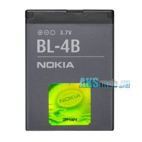 Оригинальная аккумуляторная батарейка Nokia 2505 (BL-4B, Li-Ion 700 mAh, РСТ)