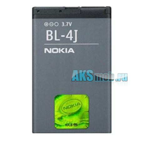 Оригинальная аккумуляторная батарейка Nokia C6-00 (BL-4J, Li-Ion 1200 mAh, РСТ)