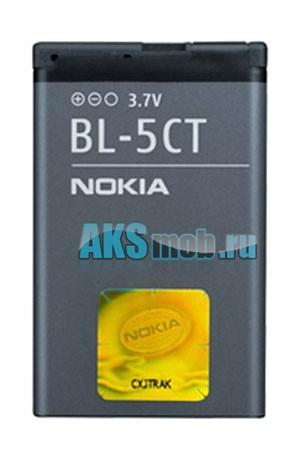 Оригинальная аккумуляторная батарейка Nokia 6303 (BL-5CT, Li-Ion 1050 mAh, РСТ)