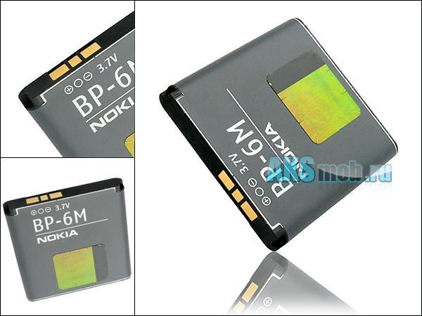 Оригинальная аккумуляторная батарейка Nokia N73 (BP-6M, Li-Ion 1100 mAh, РСТ)
