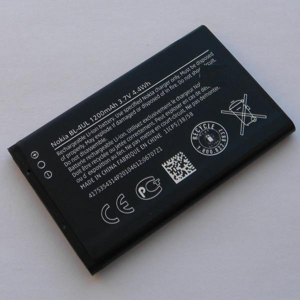 Аккумулятор (акб) для Nokia 225 Dual Sim - Оригинал - Battery BL-4UL
