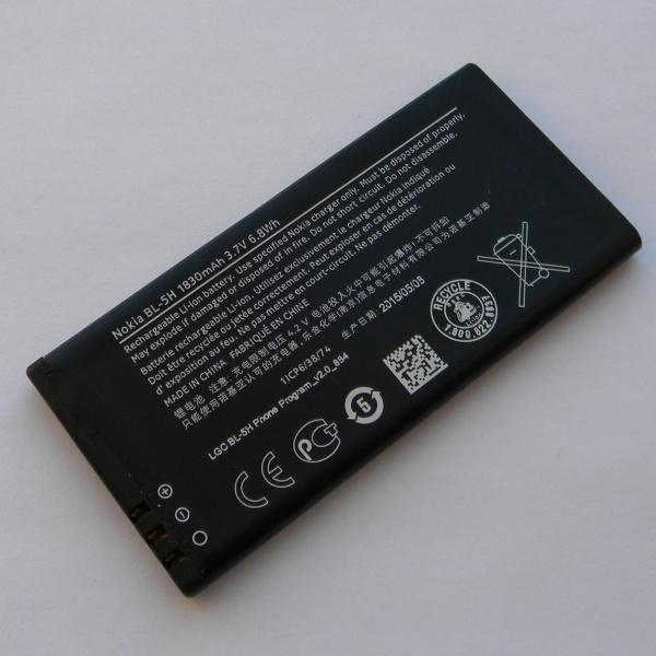 Аккумулятор (акб) для Nokia Lumia 630, 635 - Оригинал - Battery BL-5H