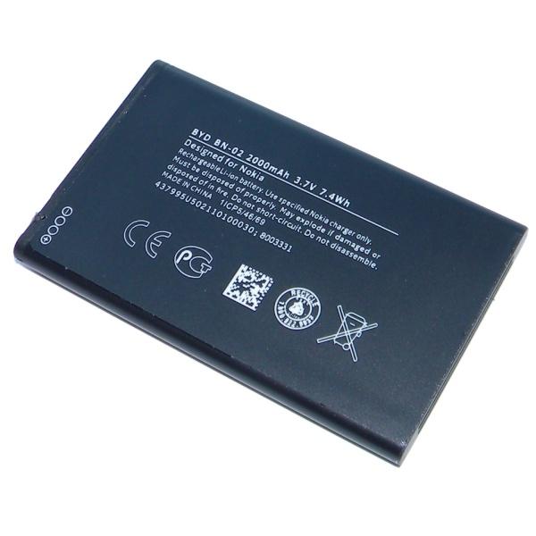 Аккумулятор (акб) для Nokia XL Dual Sim - Оригинал - Battery BN-02