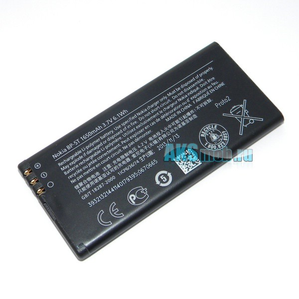 Оригинальная аккумуляторная батарейка для Nokia Lumia 825 (BP-5T, 1650mAh)