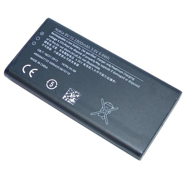 Аккумулятор (акб) для Nokia X2 Dual SIM - Оригинал - Battery BV-5S