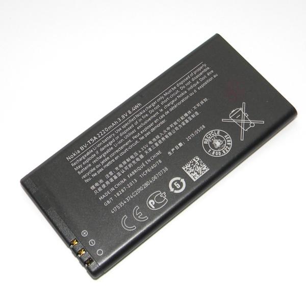 Аккумулятор (акб) для Nokia Lumia 730 / 735 - Оригинал - Battery BV-T5A