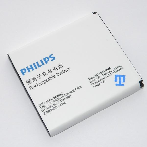 Аккумуляторная батарея (АКБ) для Philips Xenium W732 / W832 / W6500 - Battery AB2400AWMC - Original