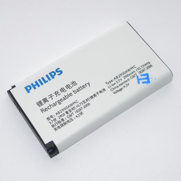 Аккумуляторная батарея (АКБ) для Philips Xenium X5500 / X1560 - Battery AB2900AWMC - Original