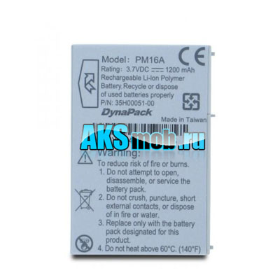 Аккумулятор (акб) для Qtek S200 (1200ma)