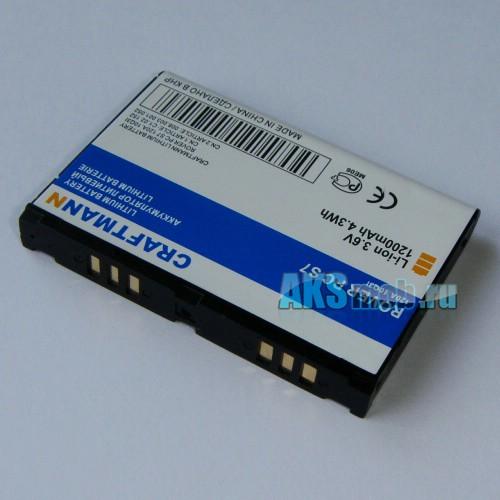 Аккумулятор (акб) для RoverPC S7 (1200ma)
