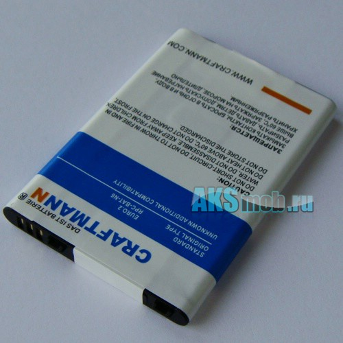 Аккумулятор (акб) для RoverPC N6 (1500ma)