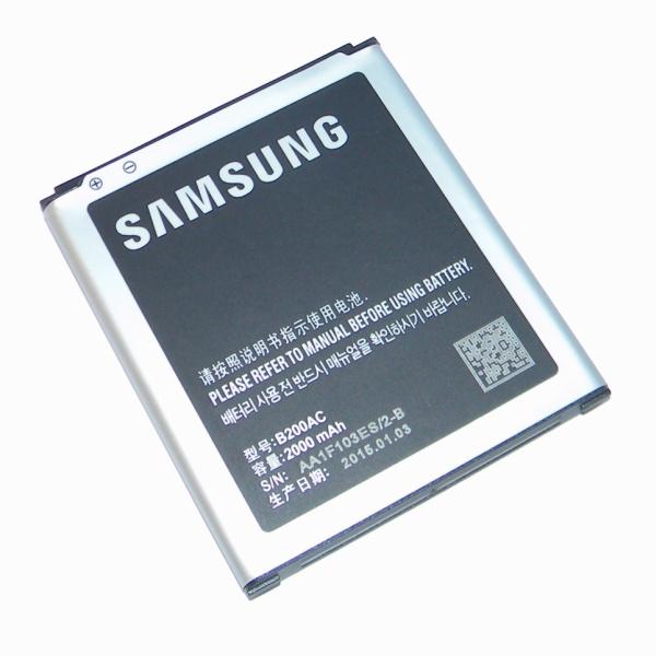 Оригинальный аккумулятор (батарея) для Samsung G3586V Galaxy Core Lite - B200AC