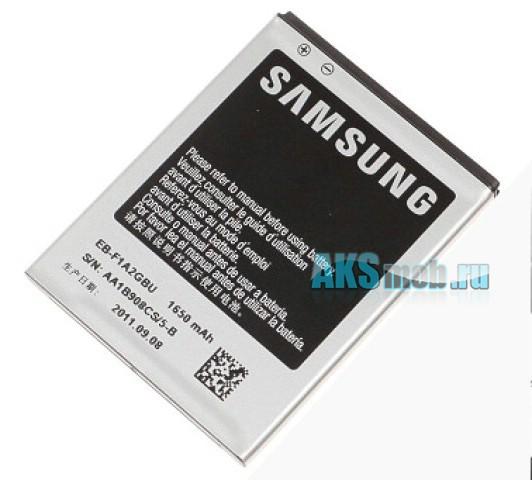 Оригинальная аккумуляторная батарея Samsung GT-i9105 Galaxy S 2 Plus (EB-F1A2GBU, 1650 mAh)