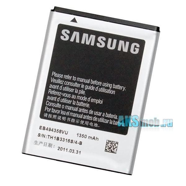 Оригинальная аккумуляторная батарея Samsung GT-S5670 Galaxy Fit (EB494358VU, 1350 mAh)