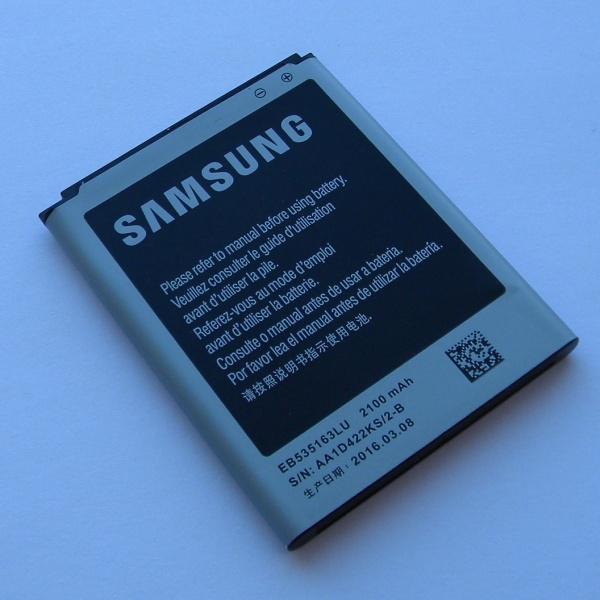 Оригинальный аккумулятор (батарея) для Samsung GT-i9080, GT-i9082 Galaxy Grand - EB535163LU