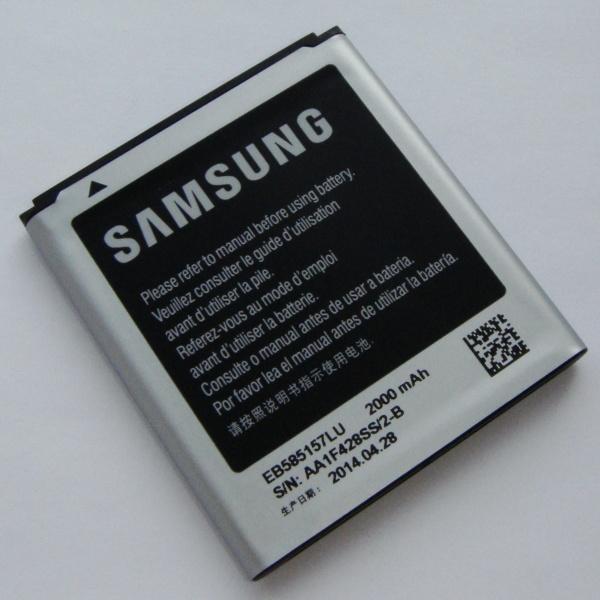 Аккумулятор для SAMSUNG R40-K00D
