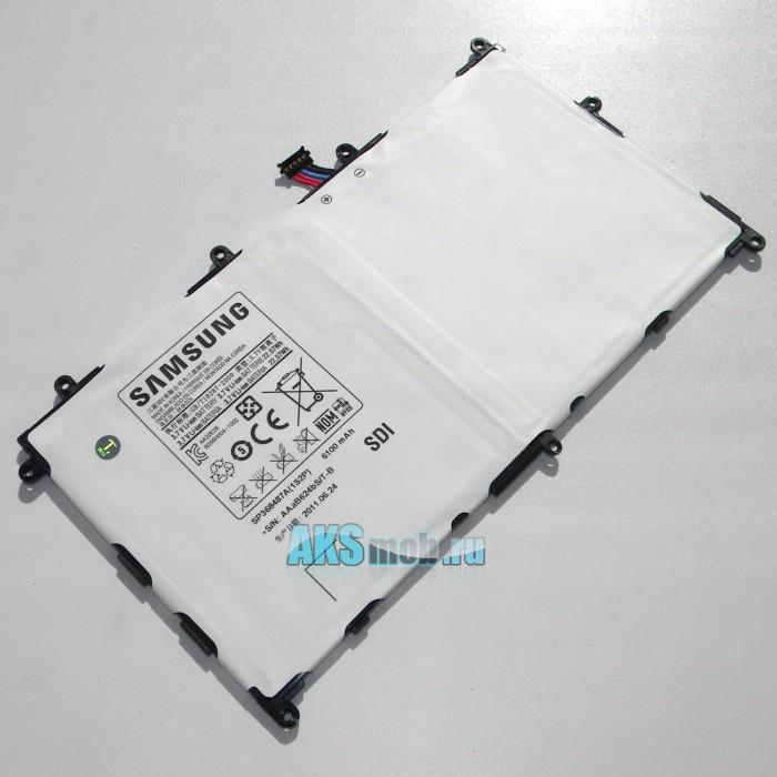 Аккумулятор (АКБ) для Samsung Galaxy Tab 8.9 GT-P7300 / GT-P7310 / GT-P7320 - Battery - Оригинал