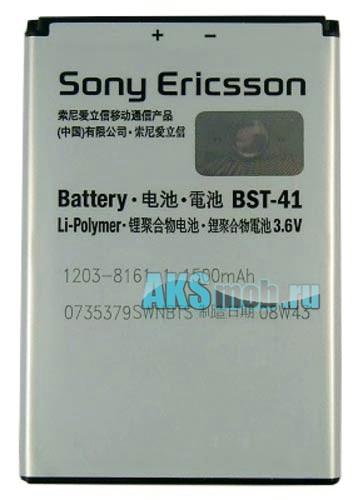Аккумулятор Sony Ericsson Battery BST-41 Оригинал (батарея, акб)