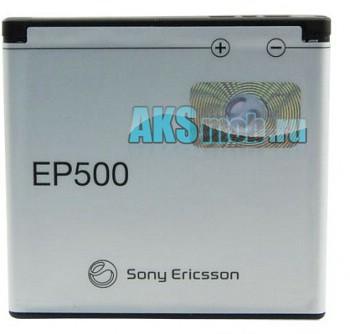 Оригинальная аккумуляторная батарея Sony Ericsson ST15i Xperia MINI (EP500, 1200 mAh)
