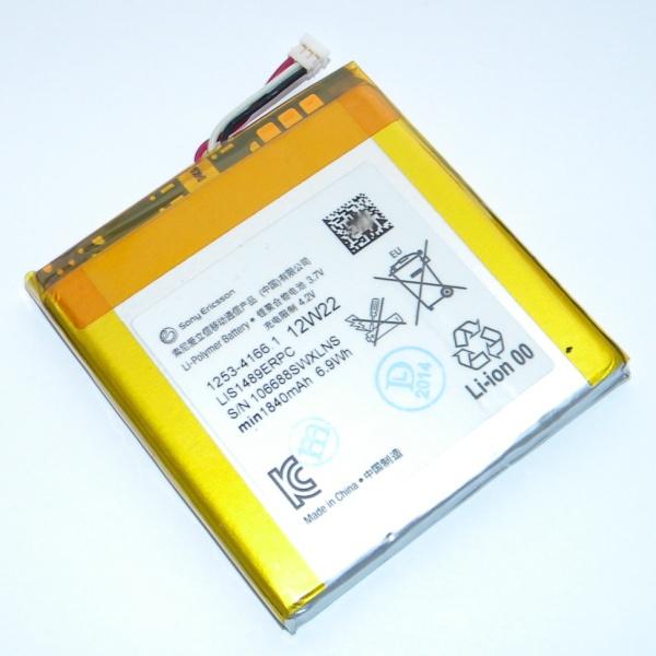 Оригинальная аккумуляторная батарея Sony Xperia Acro S LT26w - LIS1489ERPC - Battery