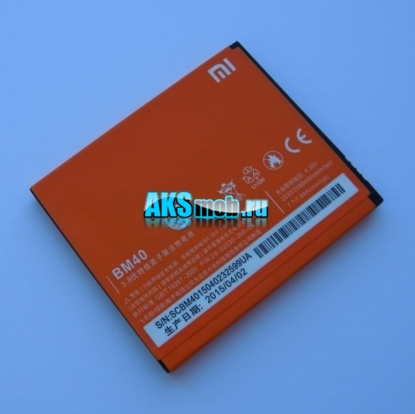 Аккумуляторная батарея (АКБ) BM40 для Xiaomi Hongmi 2 / Red rice 2 / Redmi 2 - Original