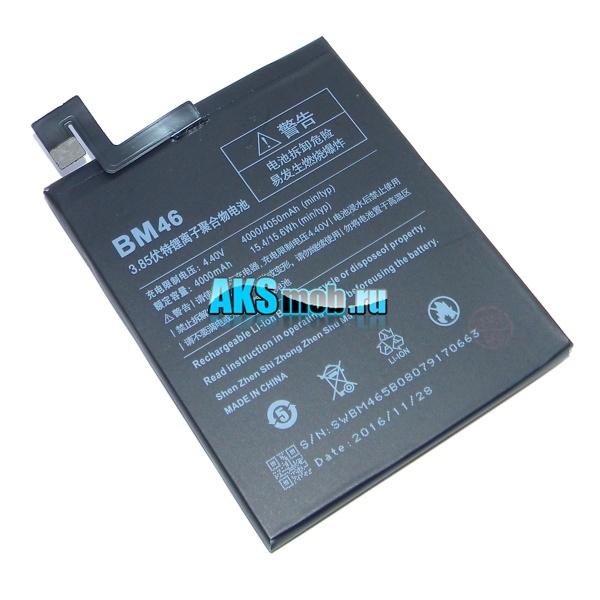 Батарея на xiaomi redmi note сетевой кабель phantom 4 pro по акции