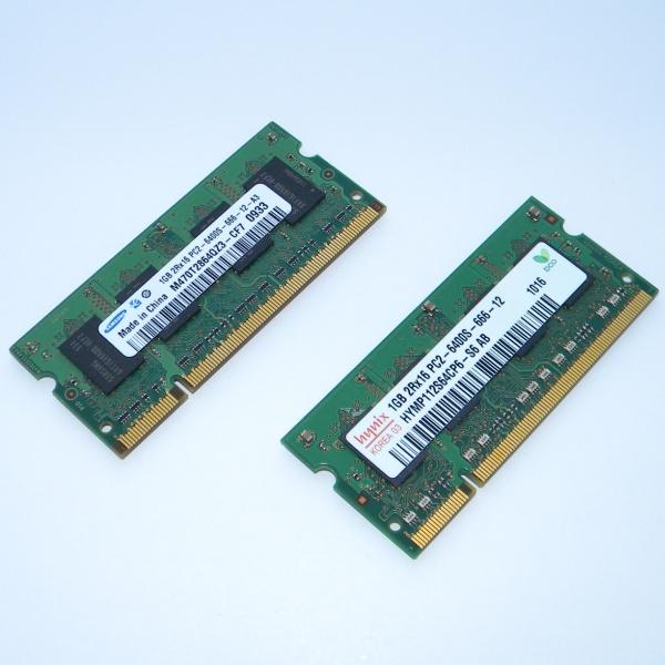 Оперативная память DDR2 - 1Gb 2Rx16 PC2-6400S-666-12 для ноутбуков и нетбуков