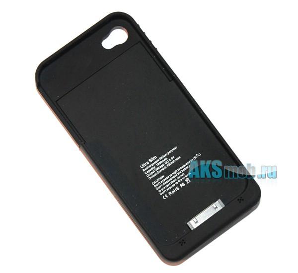 Дополнительный аккумулятор и защитная крышка вместе для iPhone 4G и 4S - Power Charger External Battery Case ultra slim