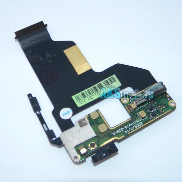 Шлейф с вибромотором, кнопкой включения, громкости HTC P3700 Touch Diamond