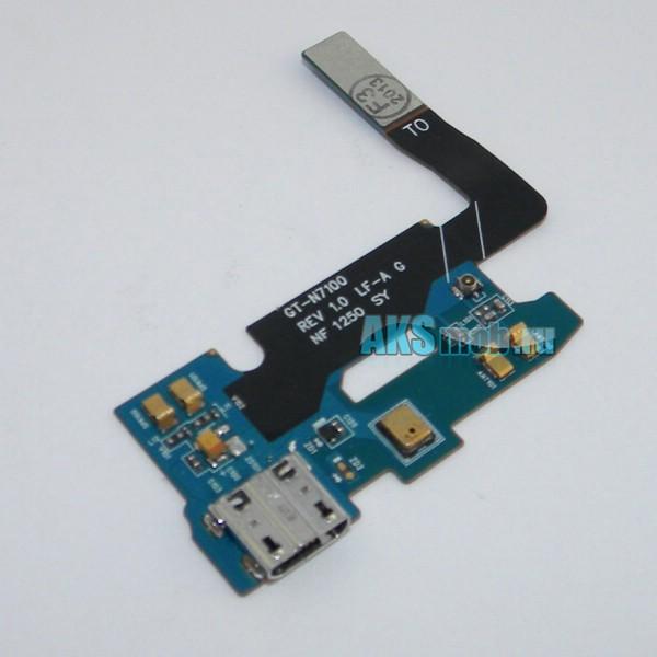 Шлейф с разъемом зарядки, синхронизации и микрофоном Samsung GT-N7100 Galaxy Note 2
