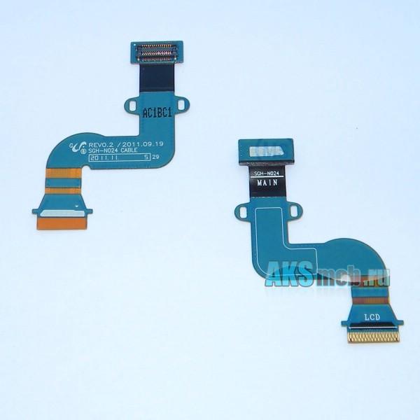 "Шлейф (main flex cable) на дисплей для Samsung Galaxy Tab 2 7.0"" P3100 и P3110"