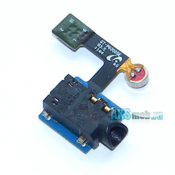 Шлейф с разъемом наушников и микрофоном для Samsung Galaxy Tab 7.0 P6200