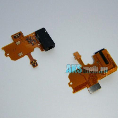 Шлейф для Nokia N97 - с компонентами, кнопкой и аудио разъемом