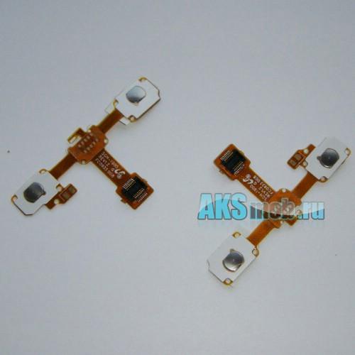 Шлейф для Samsung i900 - с компонентами и кнопками боковыми