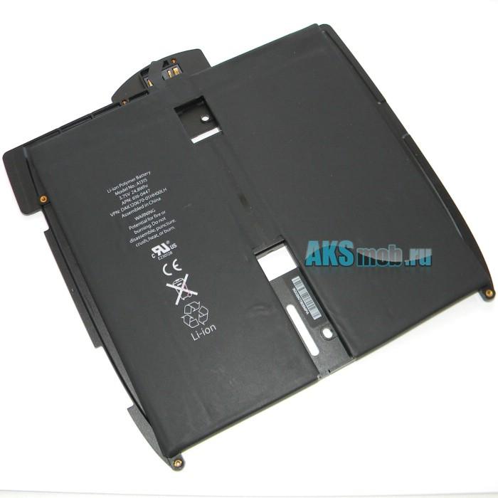 Аккумуляторная батарея (АКБ) A1315 для Apple iPad 1 (модели A1337/ A1219) - 5400mAh - battery 616-0447 - Оригинал
