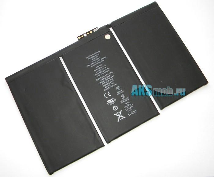 Аккумуляторная батарея A1376 для Apple iPad 2 (модели A1395/A1396/A1397) - 6500mAh - battery 616-0560 - Оригинал