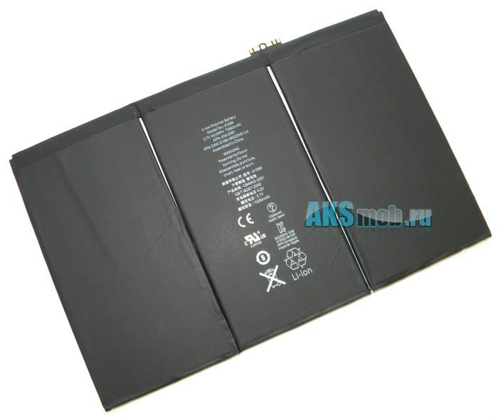 Аккумуляторная батарея (АКБ) A1389 для Apple iPad 4 (модели A1458/A1459/A1460) - 11560mAh - battery 616-0591 - Оригинал