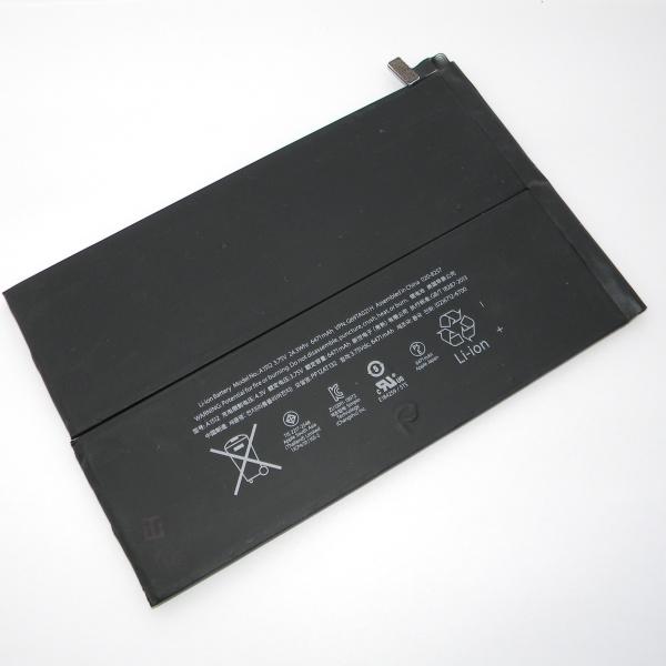 Аккумуляторная батарея (АКБ) A1512 для Apple iPad Mini 3 (модели A1599, A1600, A1601) - battery 020-8257 - Оригинал