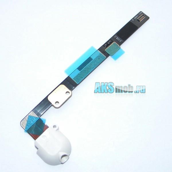 Шлейф с разъемом наушников (гарнитуры) для Apple iPad Mini (A1432, A1454, A1455) - белый - Оригинал