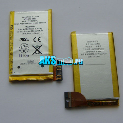 Аккумуляторная батарея (АКБ) для Apple iPhone 3GS - Оригинал