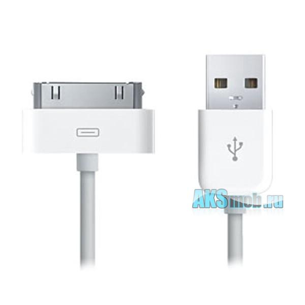 USB кабель зарядки и синхронизации (оригинал) для Apple iPhone