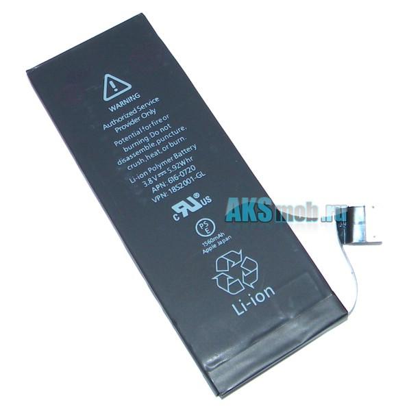 Аккумуляторная батарея (АКБ) для Apple iPhone 5S (A1453 / A1457 / A1530 / A1533) - Оригинал