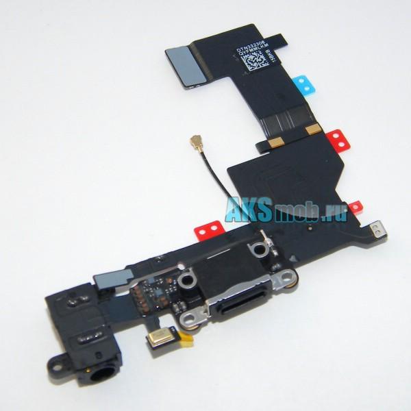 Шлейф 821-1667-07 с разъемом зарядки, наушников, микрофоном и антенной для Apple iPhone 5S (A1453 / A1457 / A1530 / A1533) - черный Оригинал
