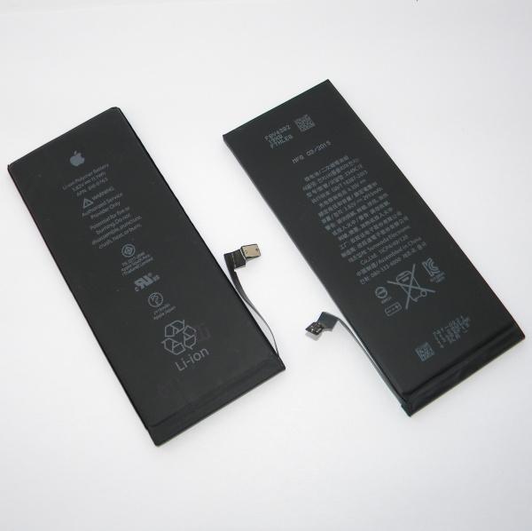 Аккумуляторная батарея (АКБ) для Apple iPhone 6 Plus (A1522, A1524) - Оригинал